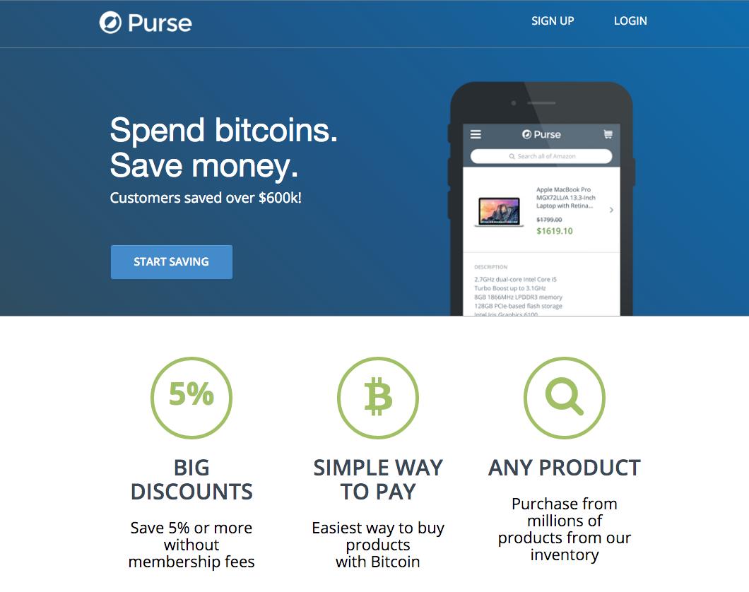 Purse screenshot