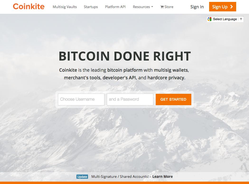 Coinkite screenshot