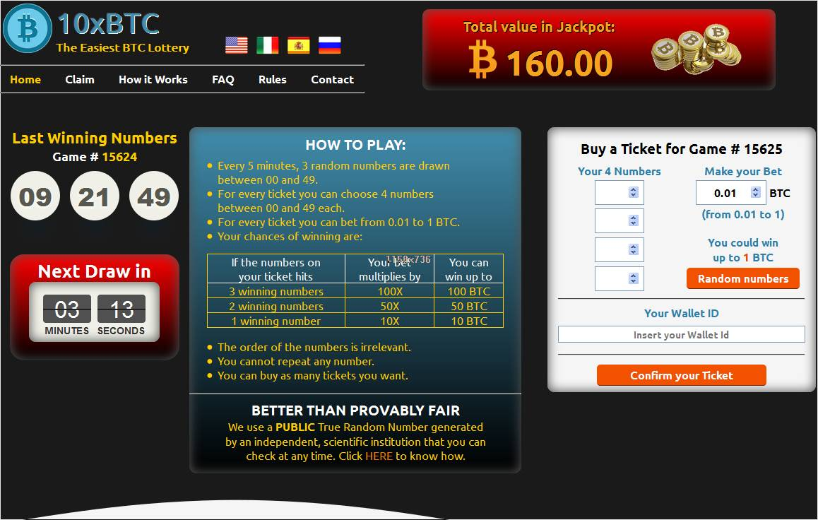 10XBTC LOTTERY screenshot