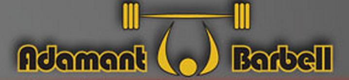 Adamant Barbell logo