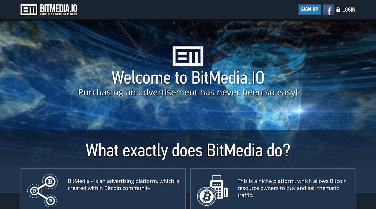 BitMedia screenshot