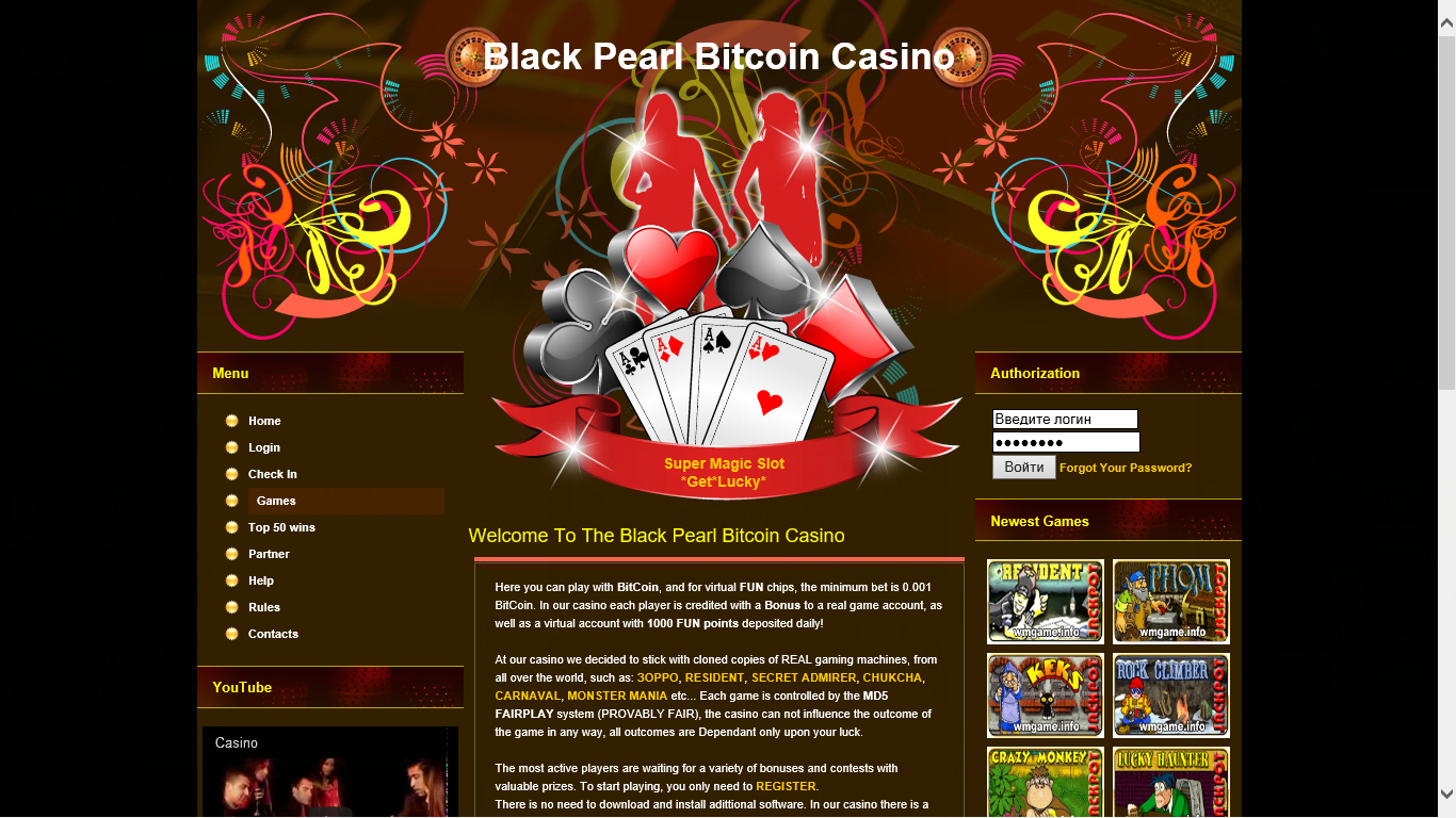 Black Pearl Bitcoin Casino screenshot
