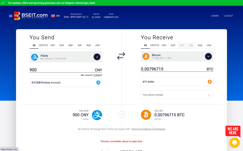 BSEIT.com screenshot