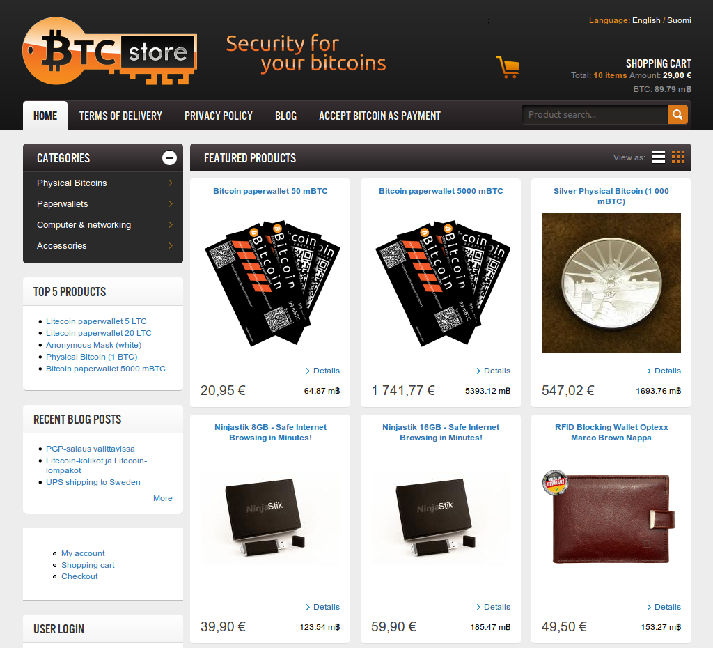 BTC Store screenshot