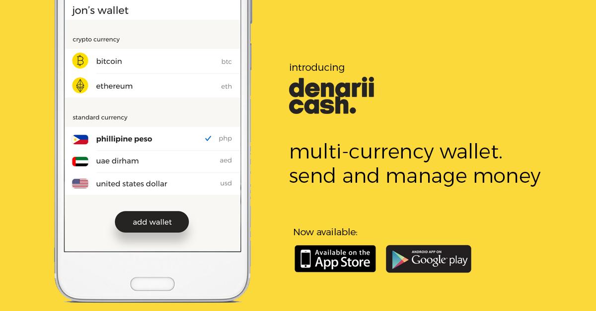 Denarii Cash screenshot