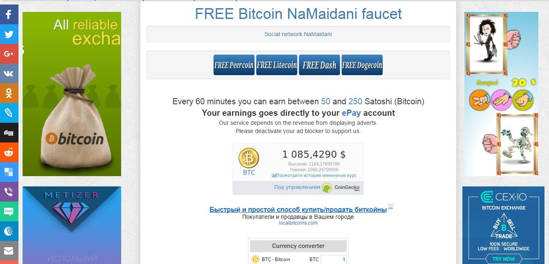 FREE Bitcoin NaMaidani faucet screenshot