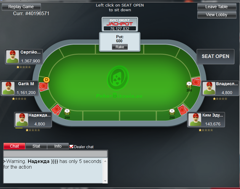 PokerBitcoin.co screenshot