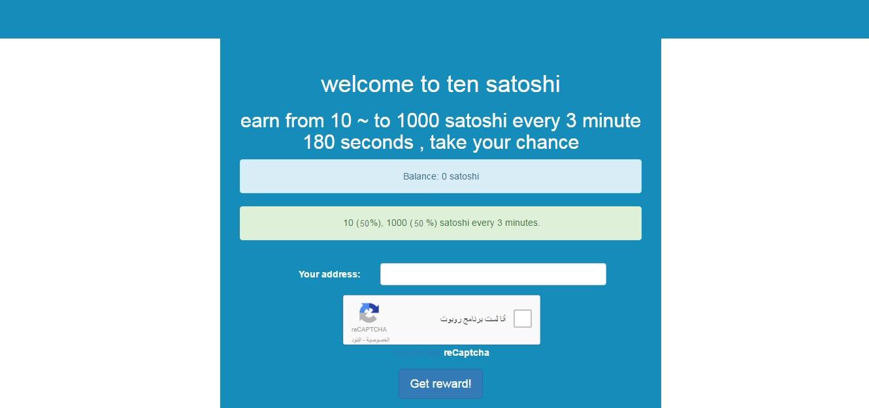 ten satoshi screenshot